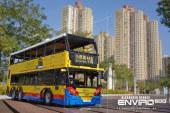 MOC – RC Motorized City Bus Alexander Dennis Enviro 500