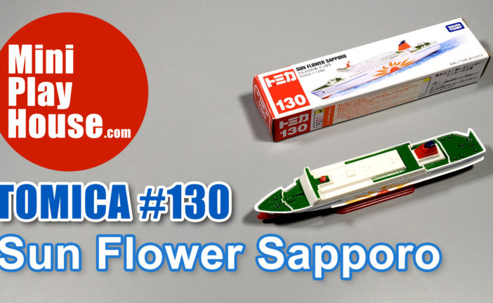 Tomica No.130 Sun Flower Sapporo – unboxing (4K UHD)