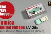 Tomica Limited Vintage LV-25c Isuzu Hillman Minx Super DX (Green) – unboxing (4K UHD)