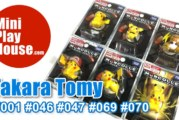 Takara Tomy Pokemon Monster collection figure Pikachu Toy – unboxing