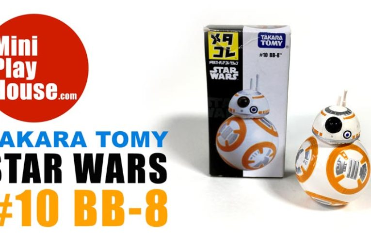 Takara Tomy Star Wars Metal Collection Mini #10 BB-8 Action Figure – unboxing