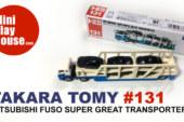 Takara Tomy Tomica #131 Mitsubishi Fuso Super Great Transporter – unbox