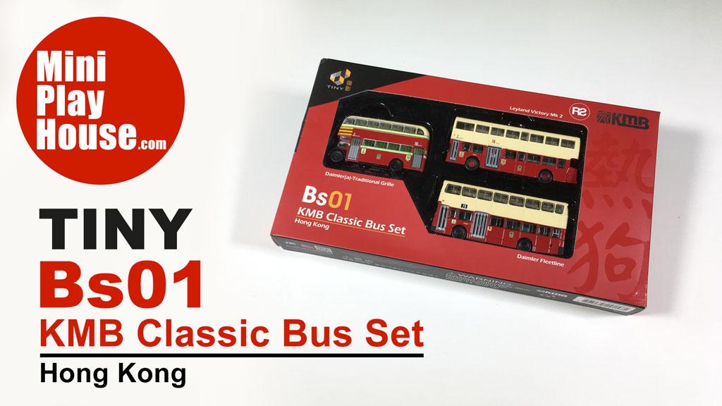 Tiny BS01 KMB Classic Bus Set Hong Kong – die-cast model car Unboxing