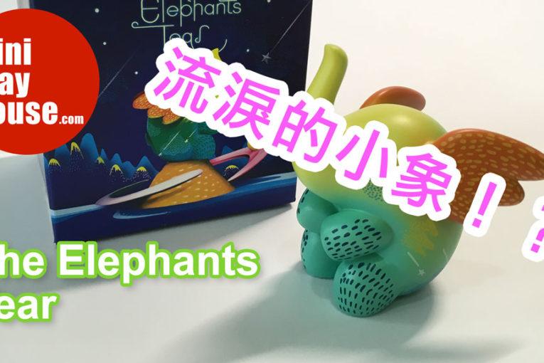 Elephants tear unboxing