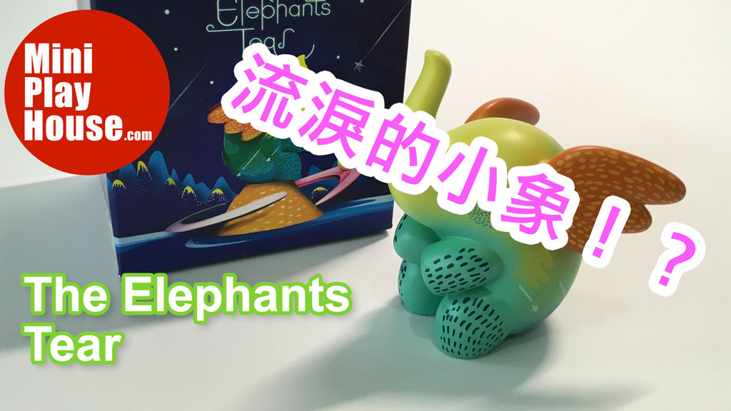 Elephant Tear unboxing