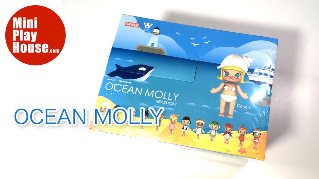 Ocean Molly unboxing
